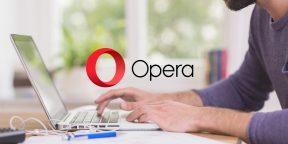 В Opera появился бесплатный VPN без ограничений