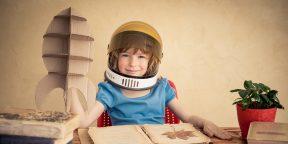 5 способов с пользой провести День космонавтики