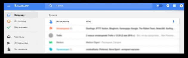 6 причин отказаться от Gmail и начать использовать Inbox