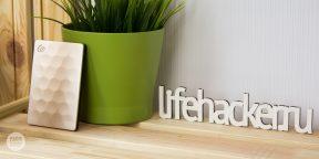 ОБЗОР: Seagate Backup Plus Ultra Slim — самый тонкий в мире портативный жёсткий диск объёмом 2 ТБ
