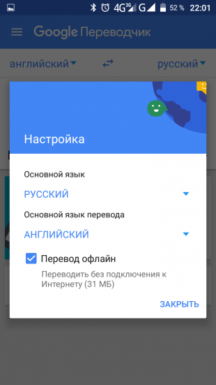 Google переводчик онлайн бесплатно секс видио