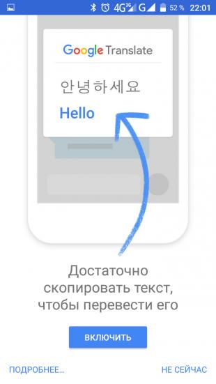 64-разрядные версии Android* и среда …