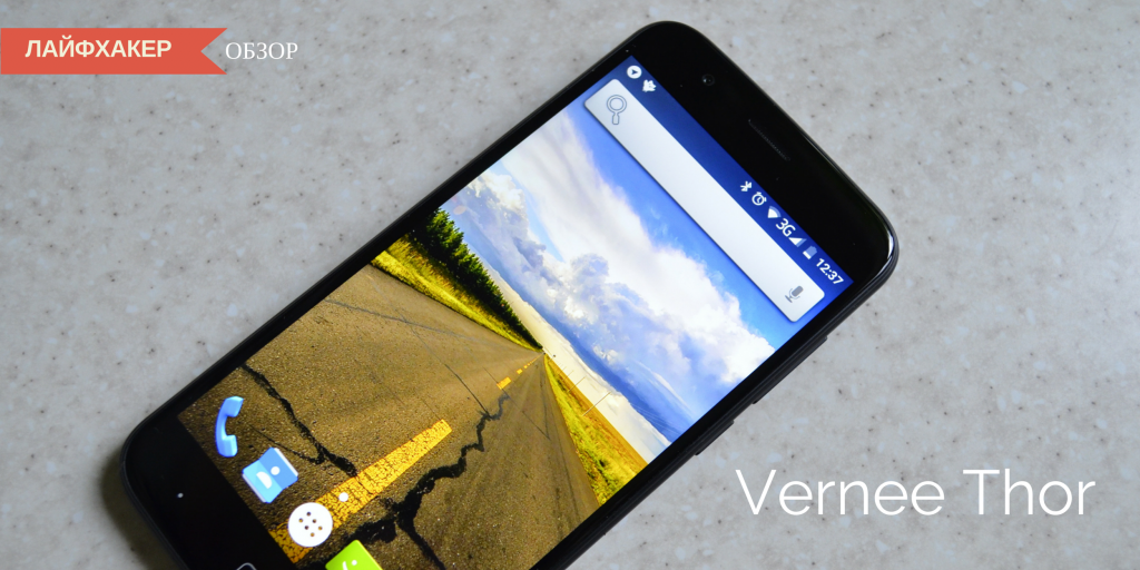 Обзор Vernee Thor E: характеристики, отзывы и фото