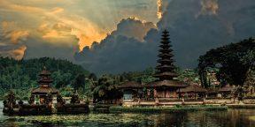 Все на Бали! Как дёшево отдохнуть на острове