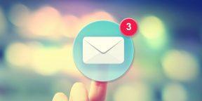 Как удалить лишних адресатов из почтового клиента iOS