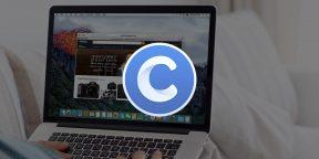 MacClean 3 — бесплатный аналог CleanMyMac с защитой от вредоносного ПО