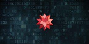 9 трюков с Wolfram Alpha, которые облегчат вашу жизнь