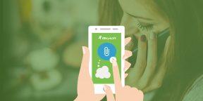 Как восстановить данные на iPhone, iPad и Android-устройствах
