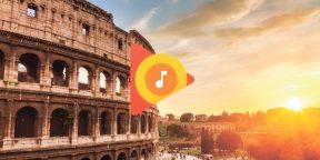 Как бесплатно получить два месяца полного доступа к Google Play Music