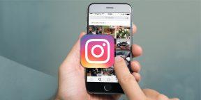Как использовать фотографии из вашего Instagram-аккаунта в качестве заставки на Apple TV