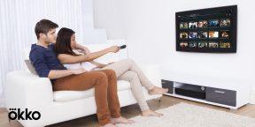 «Okko Фильмы»: как смотреть хорошее кино в великолепном качестве без доступа в Сеть