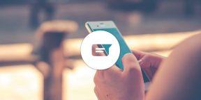 QuickReply — уведомления из Android N для предыдущих версий системы