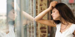 Почему некоторым людям сложнее пережить расставание