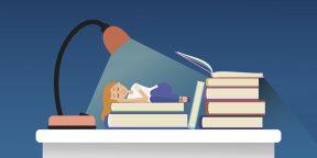 23 лайфхака, чтобы учиться продуктивнее