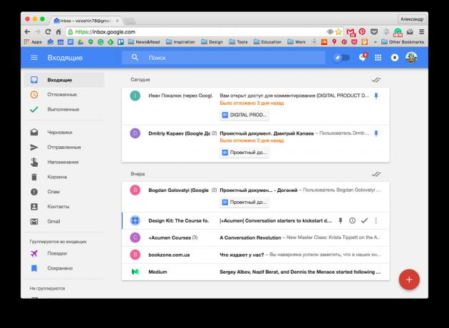 Inbox (альтернативный интерфейс Gmail)