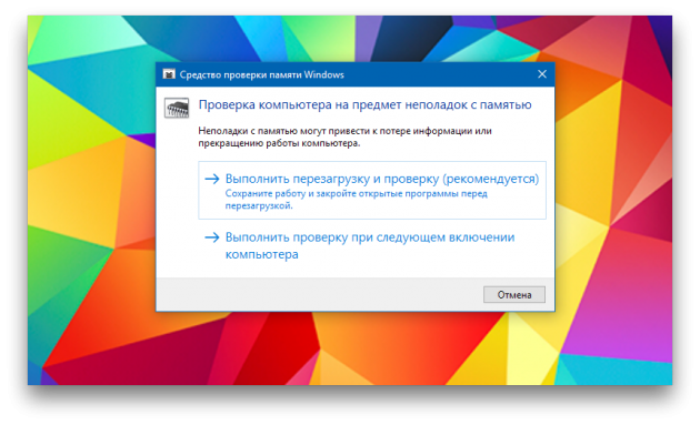 Память Windows
