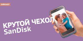 Новый чехол от SanDisk превратит 16-гигабайтный iPhone в 128-гигабайтный