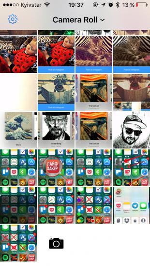 Annotable: выбор изображения