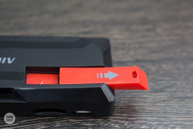MK809IV: выдвижная Wi-Fi-антенна