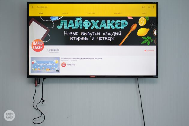 MK809IV: приложение YouTube