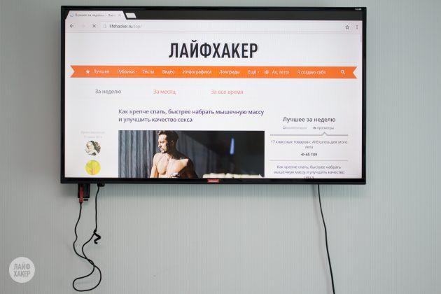 MK809IV: браузер