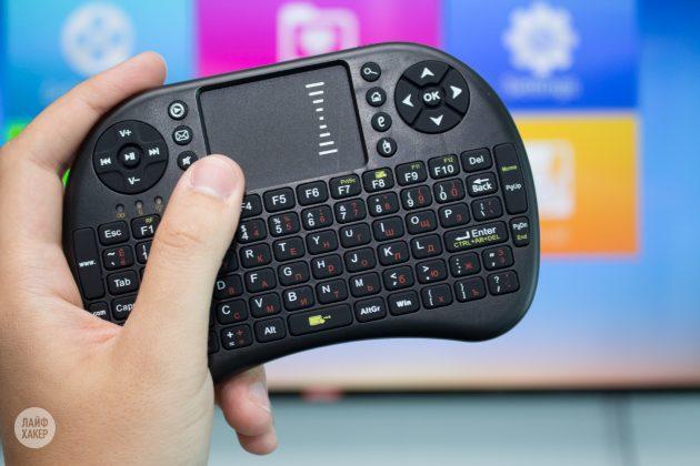 Клавиатура для Smart TV