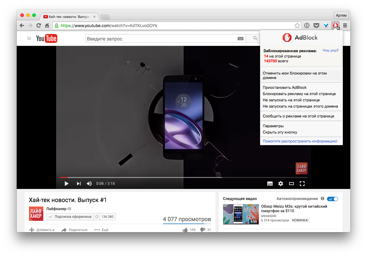 Выезает на пол экрана реклама интим товаров разместить бесплтно реклама в интернете