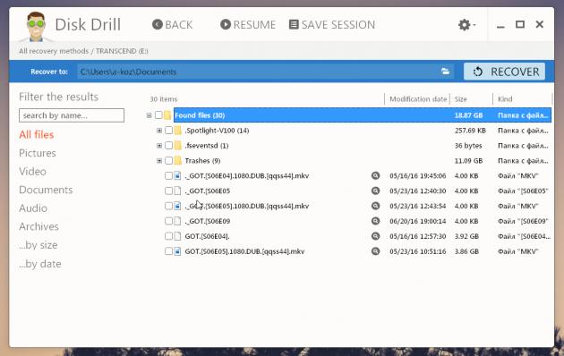 Disk Drill: найденные файлы