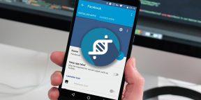 App Cloner поможет создать копии Android-приложений