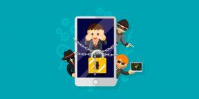 Как улучшить защиту персональных данных в Android-смартфоне