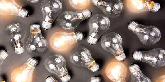 История компании, подарившей нам свет