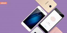 Meizu M3s — ещё один смартфон с отличными характеристиками и низкой ценой