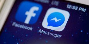 Сыграть в футбол теперь можно прямо в Facebook Messenger