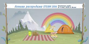 Началась летняя распродажа Steam