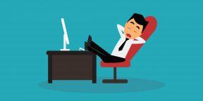 5 ситуаций, когда откладывать дела полезно