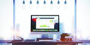 Qbserve для Mac измерит ваш уровень продуктивности и повысит мотивацию (розыгрыш завершен)
