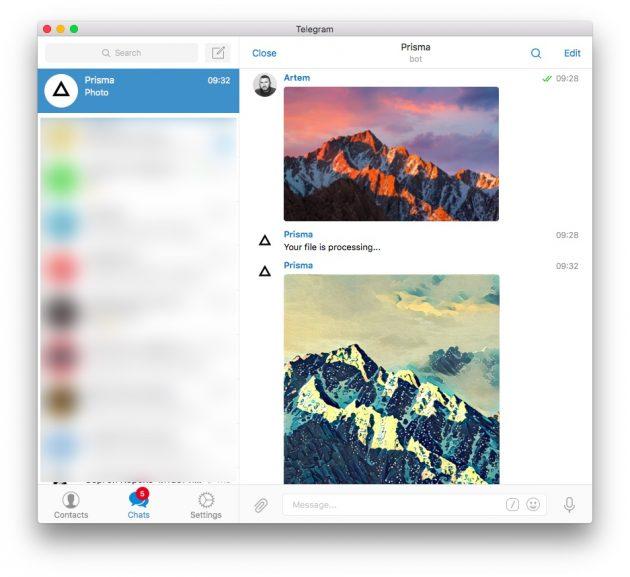 Prisma в Telegram