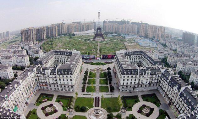 Тяньдучэн