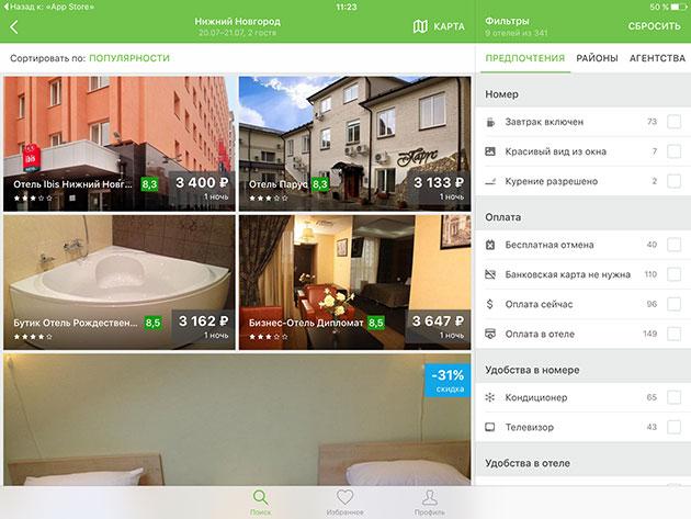 обзор приложения Hotellook для планшета
