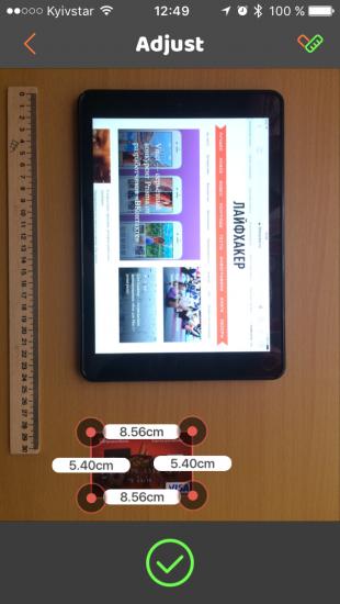 VisualRuler для iOS