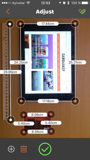 VisualRuler для iOS: точность измерений