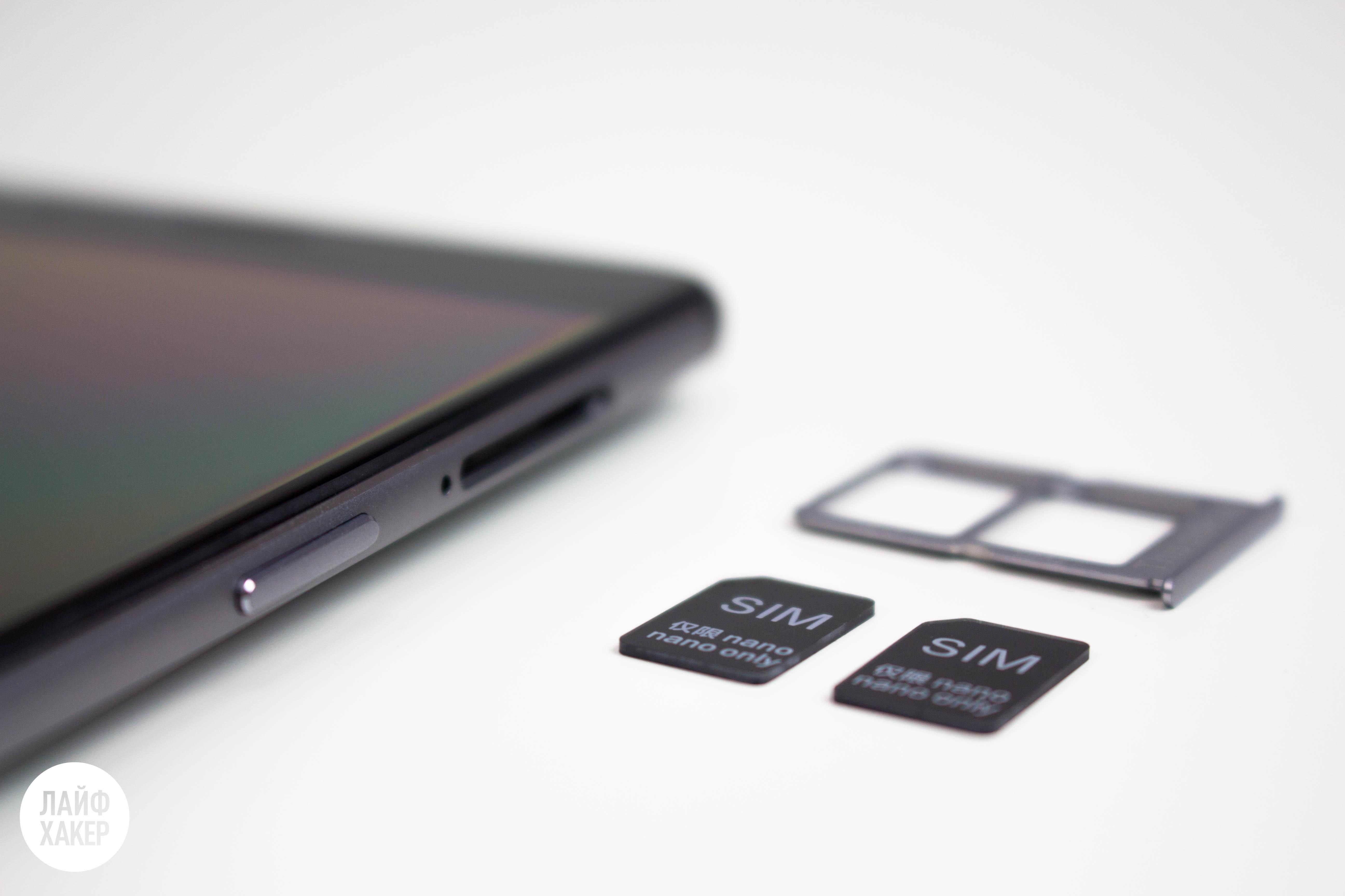 e1c2d611c0e3 Эй, OnePlus, вы правда не слышали о таком удобном решении или намеренно  уступили Samsung, у смартфона которой microSD есть