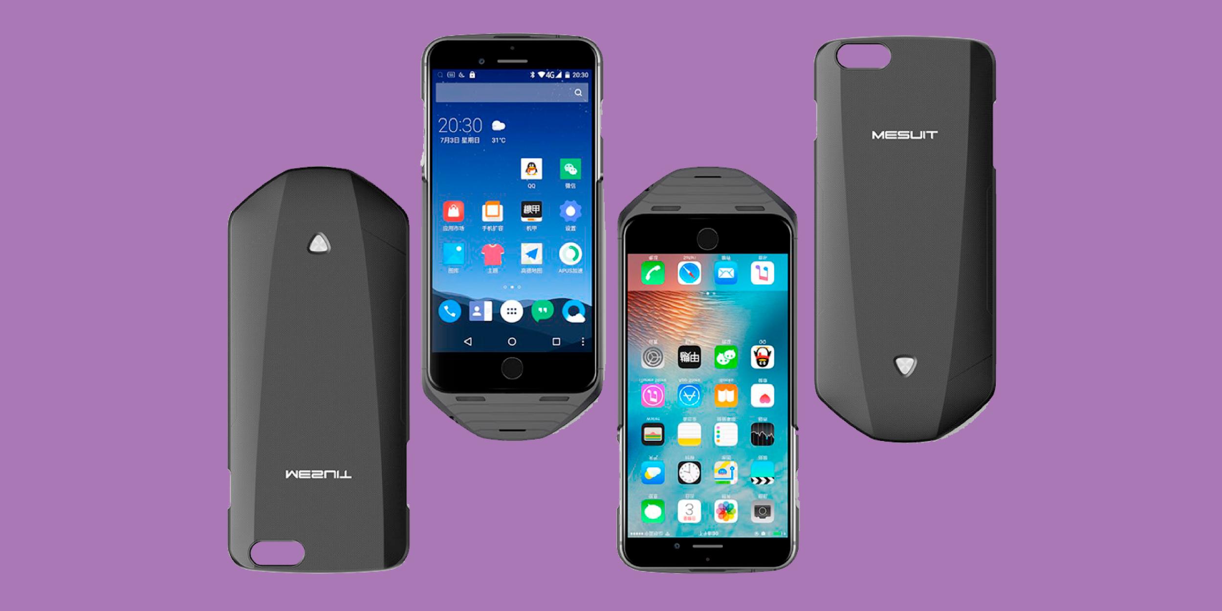MESUIT: теперь запустить Android на iPhone сможет каждый