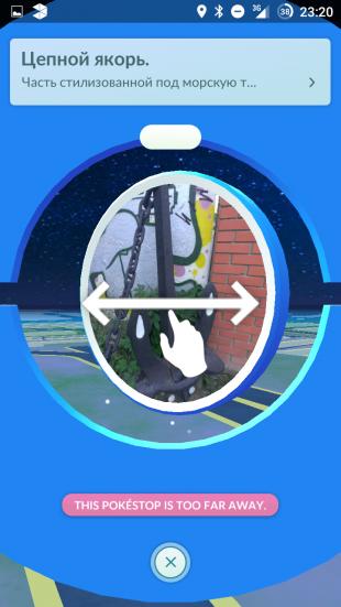 что делать в Pokemon Go