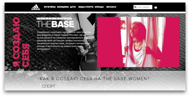 The Base Women
