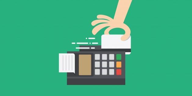Основы финансовой грамотности: дебетовая карта