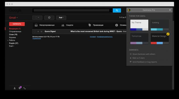 Интерфейс Gmail с расширением Darkness