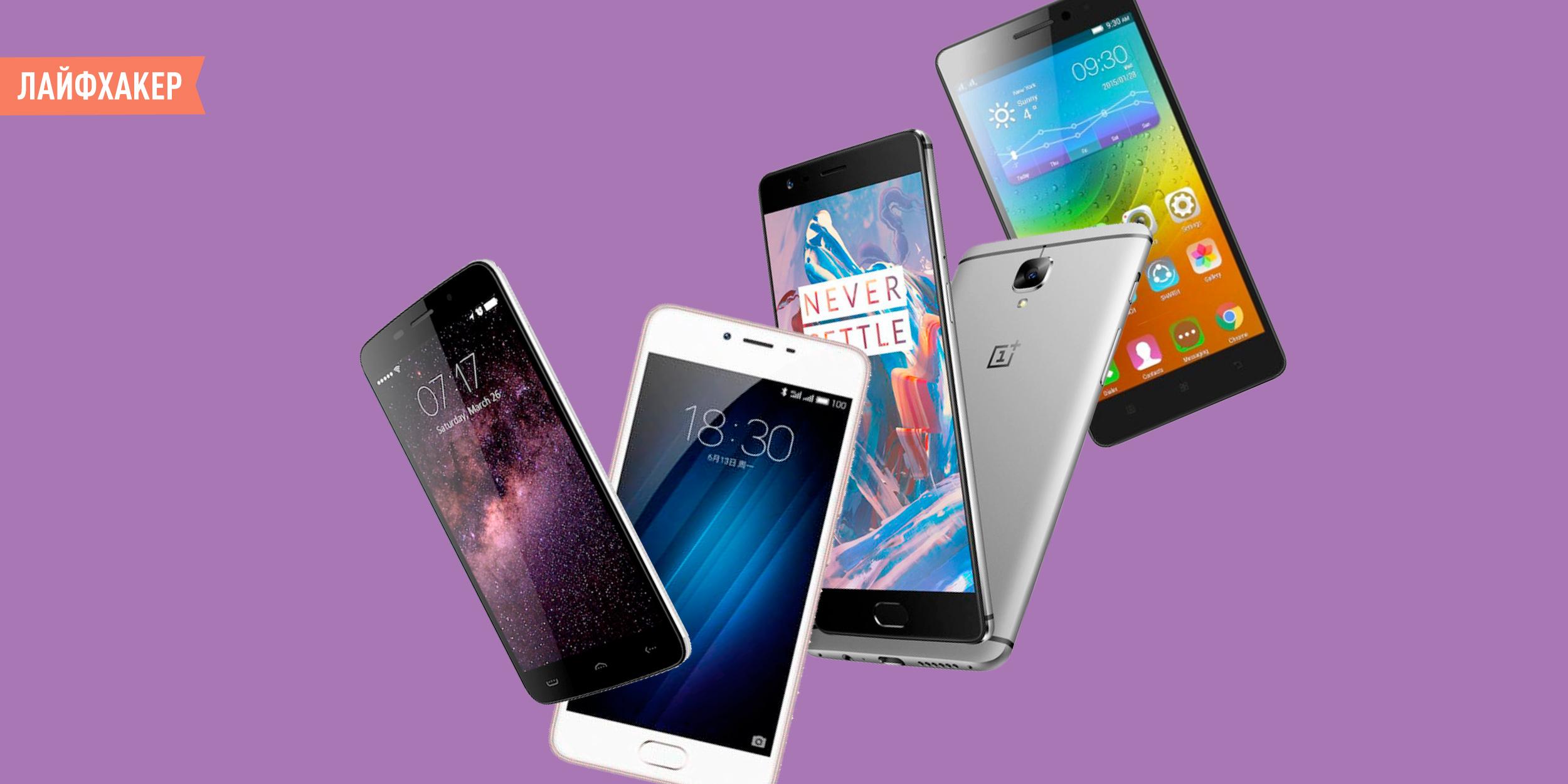 20 китайских смартфонов, на которые стоит обратить внимание в 2016 году