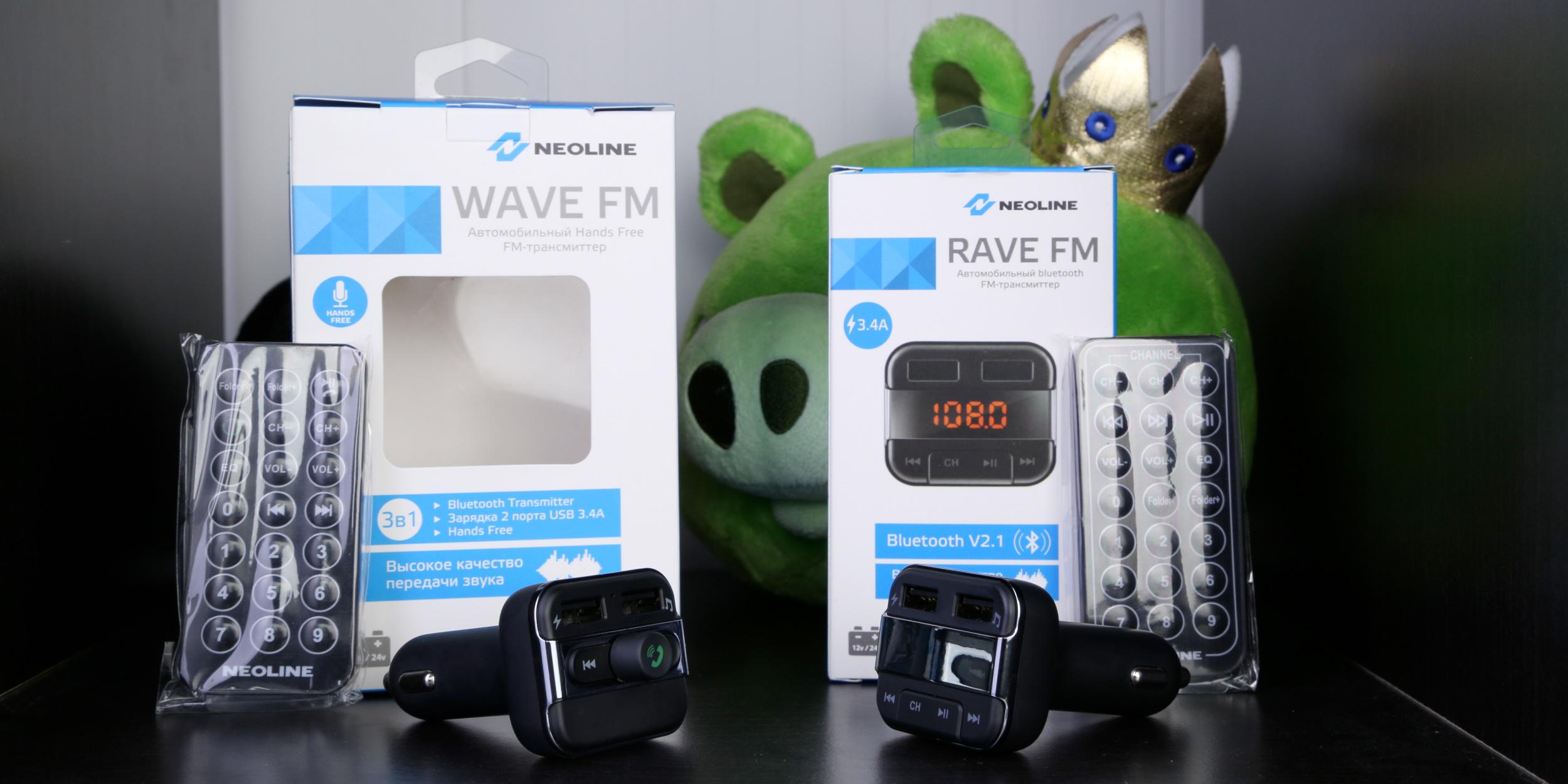 Обзор FM-трансмиттеров Neoline: легкий способ добавить радио в любой автомобиль