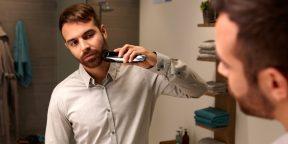 Как выбрать хороший триммер для бороды